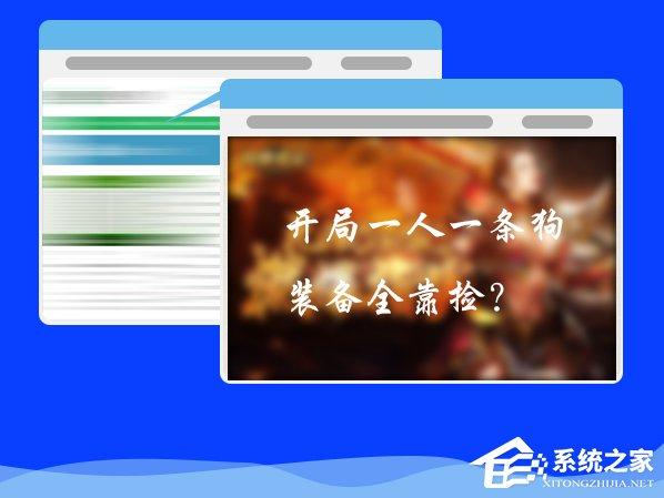 浏览器自动弹出网页怎么处理 开机自动弹出垃圾网页如何解决