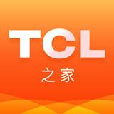 TCL之家
