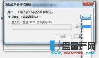 移动硬盘不显示怎么办 移动硬盘不显示解决教程