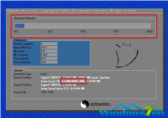 系统之家ghost win7 64位旗舰版硬盘安装教程