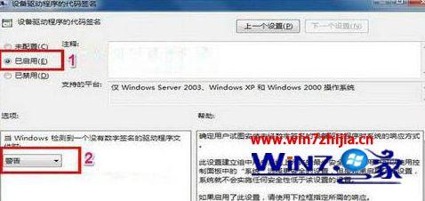 win7网卡驱动安装不了怎么修复 WIN7网卡驱动装不上如何解决