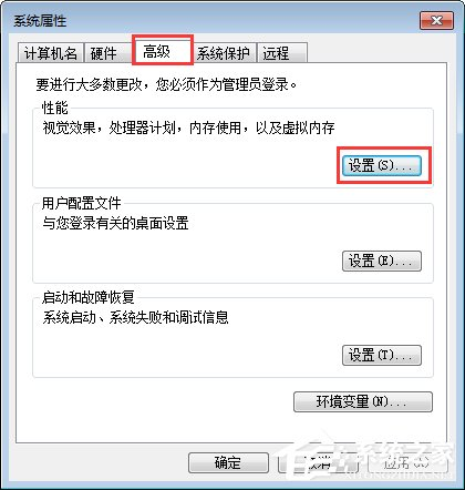 电脑软件打不开没反应怎么办 电脑软件打不开的应对技巧