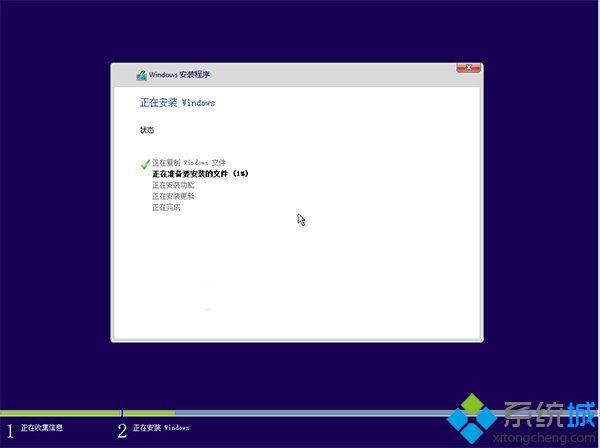 windows10全新安装教程 教你如何全新安装windows10系统