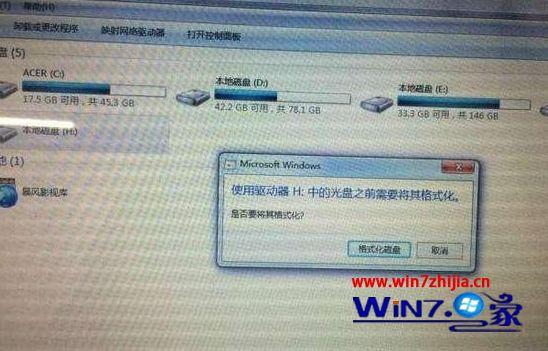 Win10系统不能读取移动硬盘怎么解决 Win10系统不能读取移动硬解决的详细步骤