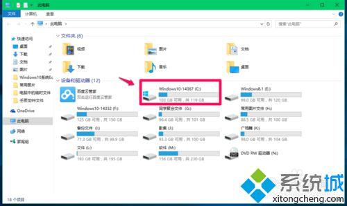 Windows10系统临时文件夹存放在哪 Windows10系统如何删除临时文件