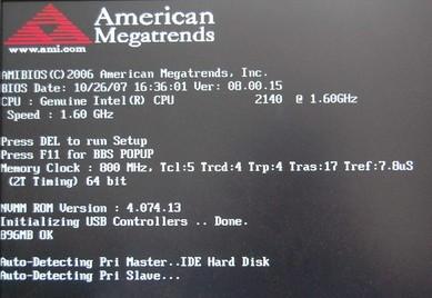 昂达主板组装台式电脑一键u盘启动bios方法1