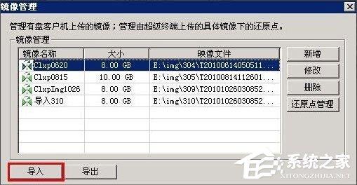 winxp如何进入系统故障恢复控制台 winxp进入系统故障恢复控制台方法