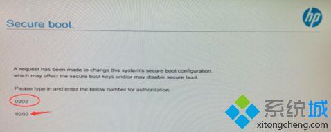惠普笔记本怎么设置u盘启动 惠普电脑bios设置usb启动的方法