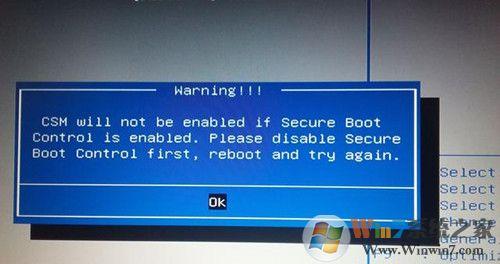 华硕电脑一开机就进bios怎么办 华硕笔记本开机就显示bios的两个解决方法