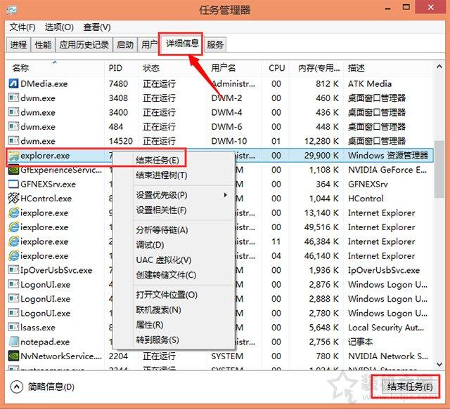 win10系统下安装 卸载软件时出现2502 2503错误代码解决方法