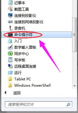 如何在win7系统下检测笔记本电池 win7系统下检测笔记本电池的方法