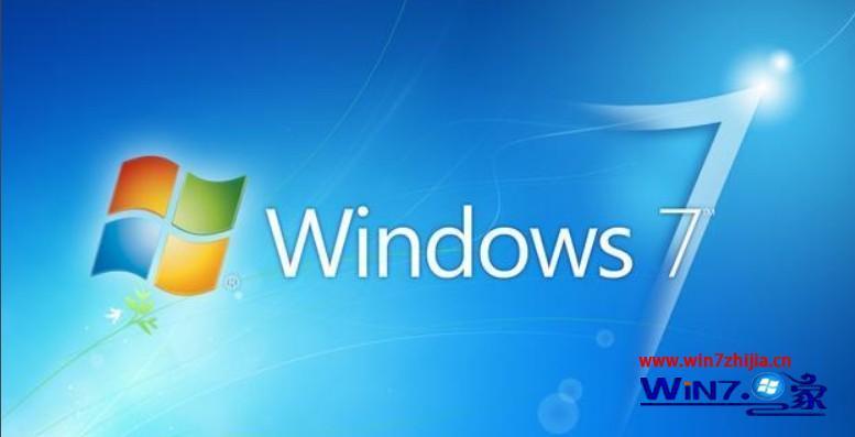 windows8.1和windows7哪个好 win8.1好还是win7好用