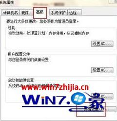 win7系统的临时文件夹在哪 win7临时文件夹路径是什么