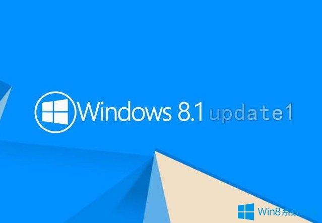 Win8.1最低硬件配置要求是什么 Win8.1最低硬件配置要求介绍