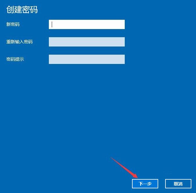 win10系统如何设置电脑开机密码 win10系统设置电脑开机密码方法