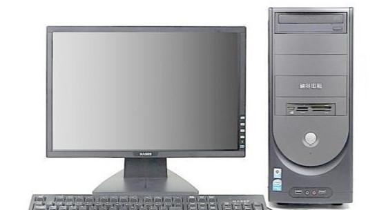 电脑主机配置的清单都有哪些 详解电脑主机配置清单推荐