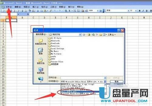 DBF文件怎么打开 DBF文件打开的各种方法介绍