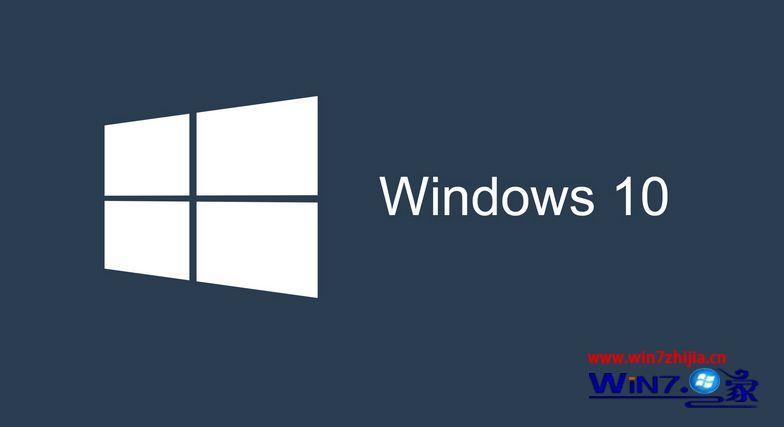 win10下ica文件怎么打开 win10系统打开文件后缀为ica的方法