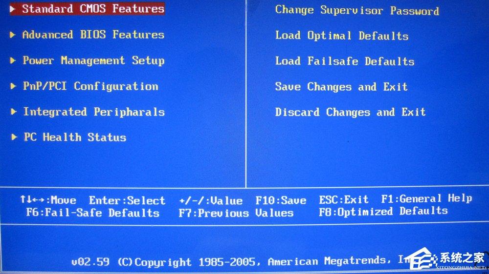 windows系统如何刷新bios windows系统刷新主板bios的方法1
