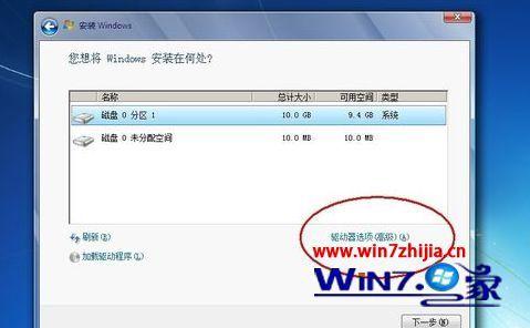 win7系统下如何格式化c盘 win7系统格式化c盘的方法
