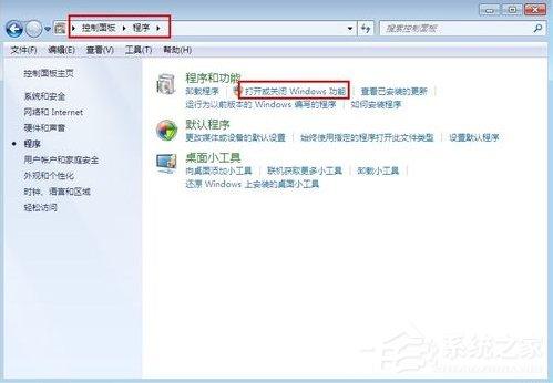win7系统电脑如何配置web服务器 win7电脑配置web服务器的操作方法