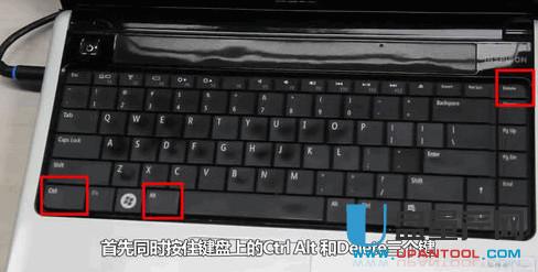 电脑开机黑屏只有鼠标怎么解决 电脑开机黑屏只有鼠标的解决方法