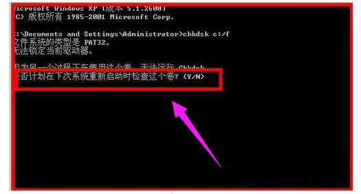 请运行chkdsk工具怎么解决 请运行chkdsk工具解决方法