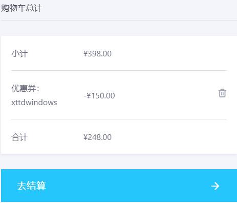 现在购买一个正版Win10需要多少钱 win10正版多少钱