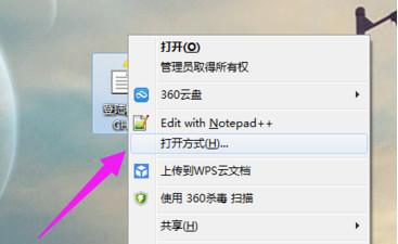 详解chm文件怎么打开 chm文件怎么打开