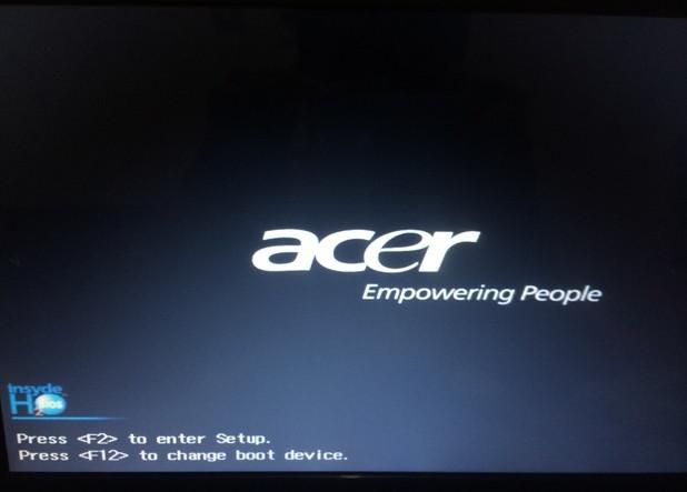 acer笔记本电脑如何进入bios设置 acer笔记本电脑进入bios设置的方法