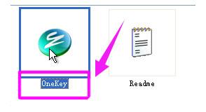 onekey一键还原怎么使用 onekey一键还原的使用方法