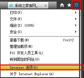 win7系统怎么样清除上网痕迹 彻底删除上网记录的方法