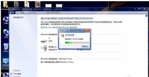 bitlocker如何加密和解密 bitlocker进行加密和解锁的操作方法