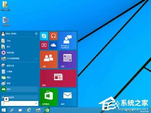 Windows10 镜像怎么安装 安装Windows10 镜像的方法