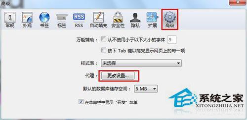 Win7系统safari打不开网页如何解决 Win7系统下safari打不开网页的解决方法