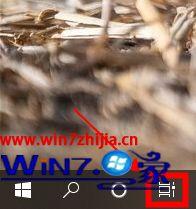 win10任务视图快捷键是什么 打开win10任务视图的方法