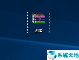 打开rar文件的软件有哪些 win10系统rar文件的正确打开方式