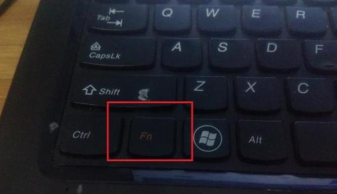 小键盘怎么开 教您开启小键盘