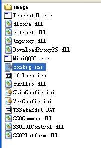 """XP系统安装dnf安装包出现""""分卷文件缺失或者损坏""""怎么办"""