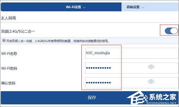 H3C无线路由器如何安装与设置 H3C无线路由器安装与设置教程