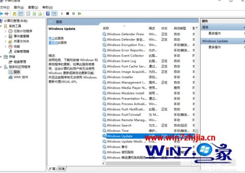 windows10系统更新失败如何解决 解决windows10系统更新失败方法