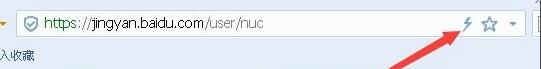 搜狗浏览器如何设置兼容模式 搜狗浏览器设置兼容模式的方法