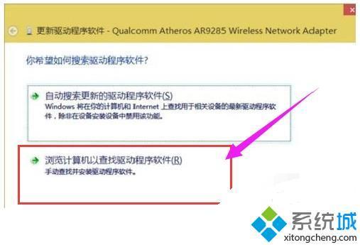 Win10系统网卡驱动异常连不上网该怎么办呢 win10无线网卡驱动异常的解决方法