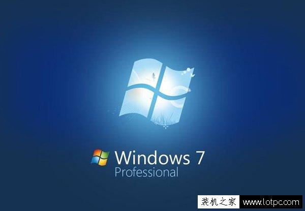 Win7 32位与64位有什么区别 Win7系统32位和64位的区别科普篇