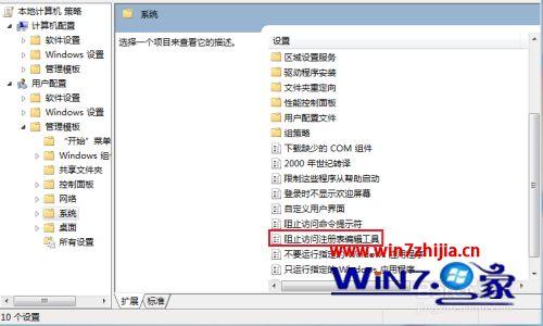 怎么打开注册表编辑器命令 如何打开注册表编辑器