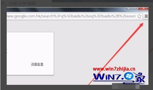 chrome打不开任何网页怎么办 电脑chrome打不开网页解决方法