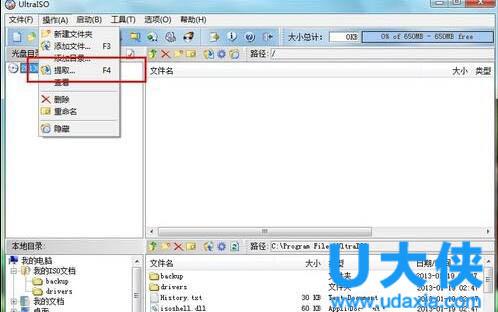 cue文件怎么打开 Win7打开cue文件的方法