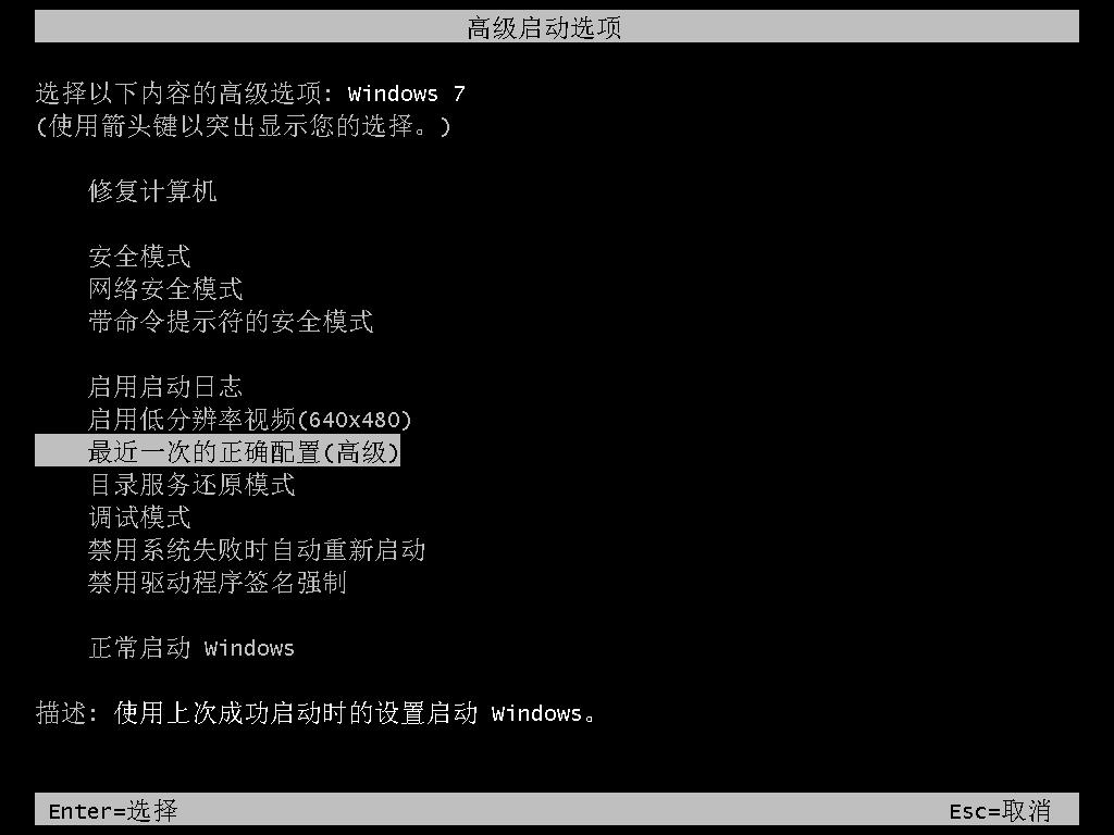 电脑启动后黑屏怎么解决 电脑启动后黑屏的解决方法