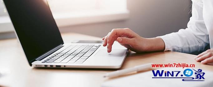 笔记本电脑开机蓝屏怎么回事 笔记本电脑一开机就蓝屏如何修复