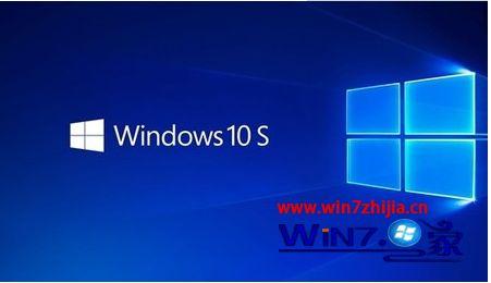 win10系统flash插件崩溃怎么办 win10 flash插件出现异常修复方法